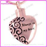 ожерелье кремации ожерелья кремации сердца нержавеющей стали 316L привесное (всегда в моем сердце)