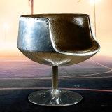 Скандинавский простой стул из алюминиевого кубка