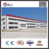 Taller de acero prefabricado del bajo costo