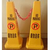 Étage humide un panneau de signal d'alarme de circulation de sécurité routière de Whoelsale de forme pour l'hôtel