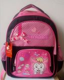 (KL289) Sacos da trouxa dos desenhos animados dos sacos de escola do poliéster das crianças