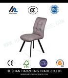 装飾された肘のない小椅子を食事するHzdc010 Tripton