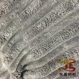 Tecido de poliéster de poliéster 100% para uso de estofamento de têxteis domesticos para cobertor
