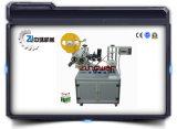 分類機械(ZH-A520)