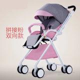 Regenschirm-Spaziergänger kann liegen, sitzen hohe Landschaftssuper leichten Baby-Spaziergänger