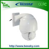 Mini cámara de alta velocidad al aire libre de la bóveda del IR (BE-SDO)