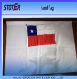 Дешевые сигнальные флажки 100%Polyester 30*45cm Бразилия для веселить