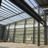 Длинние здания металла срока службы