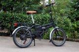 20 بوصة طيّ مصغّرة درّاجة كهربائيّة/يخفى بطارية درّاجة كهربائيّة
