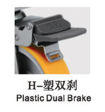 "Edl Medium 4 "" 300kg Plate Brake TPU Caster 6724-86A"
