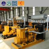 Madera, paja, Sheel Nuts, generador del gas del generador de gas de la biomasa del serrín