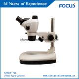 上が付いているTrinocularのステレオの顕微鏡