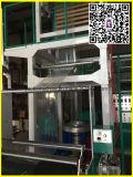 Máquina de sopro da película de Maquina De Soplado De Pelicula do PE Yb-A65