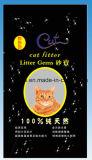 중국은 플레스틱 포장 PP에 의하여 길쌈된 고양이 배설용상자 부대/자루를 만들었다