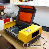 Máquina a prueba de golpes del protector de la pantalla del vidrio Tempered para todos los teléfonos