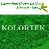 مستحضر تجميل [كروميوم وإكسيد] اللون الأخضر [س] 77288