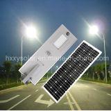 Luz de calle solar del poder más elevado LED del precio de fábrica con 5 años de garantía