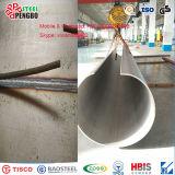 Самая лучшая труба нержавеющей стали качества 304 в Tianjin