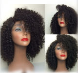 Forma Curly Bob Wig para Black Women Hair brasileiro Glueless Full Lace Wig