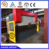高品質の金属板のベンダーの油圧鋼板曲がる機械