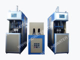 Machine Semi-Automatique de soufflage de corps creux de bouteille d'animal familier d'extension de réchauffage (JND-880)