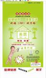 China bildete farbigen Plastik gesponnenen Beutel für Kitt-Puder
