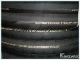 Tubo flessibile di gomma di aspirazione & di scarico dell'acqua di rinforzo tessuto del grande diametro