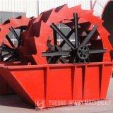 セリウムの証明のYuhongの大きい容量の砂の洗濯機