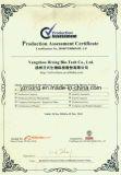 HCl глюкозамина высокого качества USP