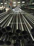 Сваренная пробка нержавеющей стали