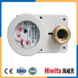 Счетчик воды дистанционного чтения двигателя индикации LCD низкой цены Multi предоплащенный