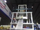 Машина пленки ABA дуя для полиэтиленовой пленки PE LDPE HDPE