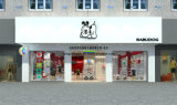 Modo Garment Rack per Children Retail Shopfitting (HYC-01)