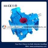 أفقيّة عادية ضغطة تعدين ملاط ورخ [بومب/] خاصّ بالطّرد المركزيّ ملاط ورخ مضخة