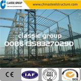 Costruzione facile diVendita economica della struttura d'acciaio di configurazione con la gru