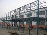Дом стальной структуры полуфабрикат модульная временно (KXD-pH1466)