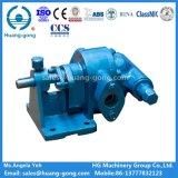 Huanggong Clb 가연 광물 아스팔트 열 기어 펌프