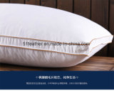 최대 편리한 거위 또는 오리는 아래로 백색 측을%s 가진 베개를 깃털을 단다
