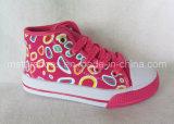 方法子供の靴(MST161182)