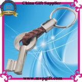 Металл резвится ключевое кольцо для подарка