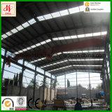 大きいスパンのプレハブの構造スチールの工場研修会