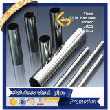 ASTM ha saldato il tubo dell'acciaio inossidabile 304 (tondo/quadro/rettangolari)