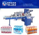 Automatische Plastikflasche PET Film-Schrumpfverpackung-Maschine