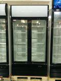 400L Drinks Cooler