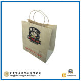 Emballage Papier Kraft Shopping Bag Gift (GJ-Bag064)