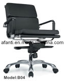 人間工学的のオフィスの革アルミニウムEamesの管理の椅子(A01-2)