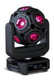 12 PCS RGB LEDのフットボールの効果の軽い段階ライト