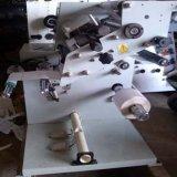 Вертикальная автоматическая разрезая машина (FQB800 / 1300LB)