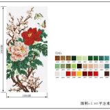 花のMosaic TileのモザイクPicture