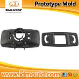 DIGITAL Productsのための注入Molding